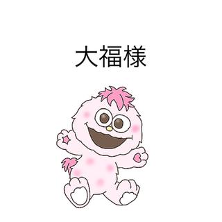 gelato pique - 新品♡ジェラートピケ ニューヨークプルオーバー&パンツ