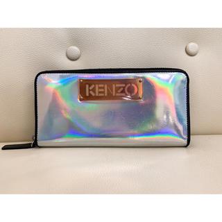 ケンゾー(KENZO)のKENZO 長財布 メタリック シルバー(長財布)