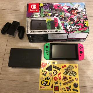 Nintendo Switch - ニンテンドースイッチ スプラトゥーン2セット 中古
