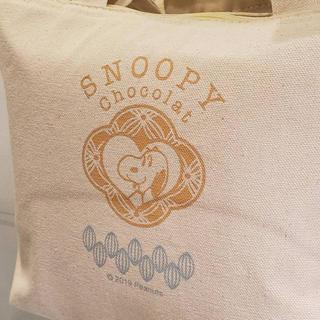 スヌーピー(SNOOPY)の嵐山10月9日オープン♡SNOOPY ランチ保冷バッグ(弁当用品)