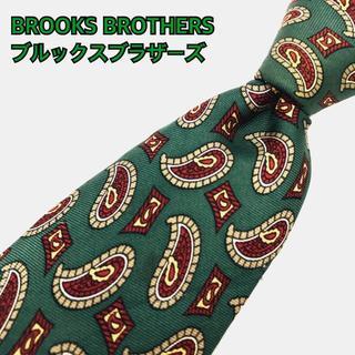 ブルックスブラザース(Brooks Brothers)のブルックスブラザーズ ネクタイ 高級シルク アメリカ製 ペイズリー柄 緑(ネクタイ)