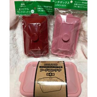 伊藤園 - 新品 BRUNO 特茶&コカコーラ ランチボックス 3点セット