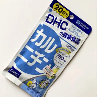 DHC - 新品未開封 ★ DHC カルニチン 20日 100粒