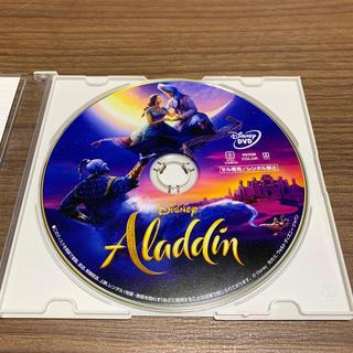 Disney - アラジン 実写 DVD