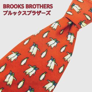 ブルックスブラザース(Brooks Brothers)のブルックスブラザーズ ネクタイ 高級シルク アメリカ製 オレンジ ペンギン(ネクタイ)