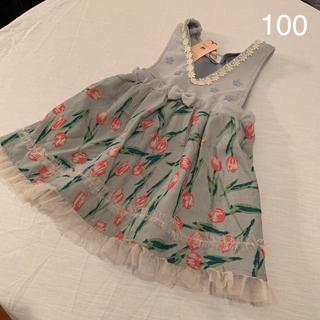 スーリー(Souris)の【未使用品】Sourisジャンパースカート100サイズ(ワンピース)