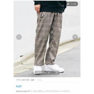 アーバンリサーチ(URBAN RESEARCH)の【美品】kutir ベルト付きチェックワイドストレートパンツ(スラックス)