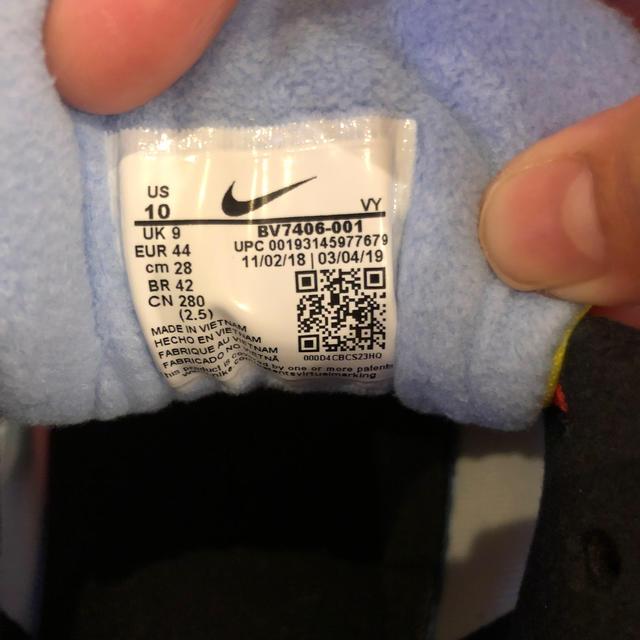 atmos(アトモス)のNIKE×ATMOS スニーカー メンズの靴/シューズ(スニーカー)の商品写真
