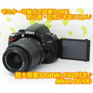 Nikon - ★手ぶれ補正+自撮り+スマホ転送OKの万能一眼レフ!☆ニコン D5100★