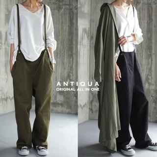 アンティカ(antiqua)の新品☆彡【antiqua】サスペンダー パンツ ブラック 【アンティカ】(サロペット/オーバーオール)