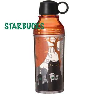 スターバックスコーヒー(Starbucks Coffee)のスターバックス ハロウィン サニーボトル ナイトパレード★473ml スタバ (タンブラー)