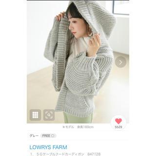 LOWRYS FARM - 新品未使用  ローリーズファーム 今季 予約 商品