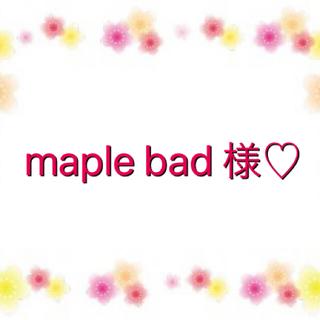 スカラー(ScoLar)の♡maple bad 様 おまとめ♡(トレーナー/スウェット)