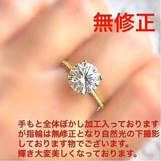 5A級CZキュービックジルコニア 超極細パヴェハーフエタニティリング(リング(指輪))
