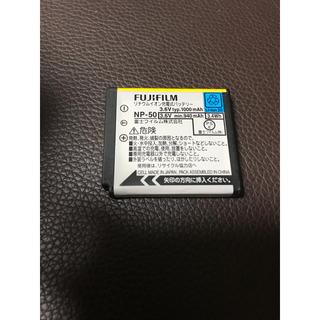 富士フイルム - 純正 FUJIFILM 充電式バッテリー NP-50