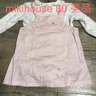 ミキハウス(mikihouse)の美品 ミキハウス mikihouse first ワンピース 80(ワンピース)