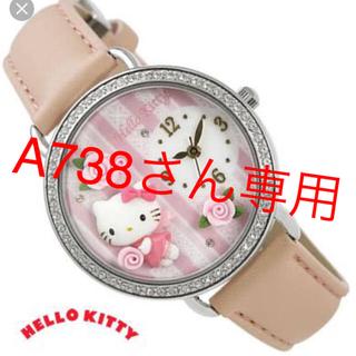 サンリオ(サンリオ)のキティ腕時計(腕時計)