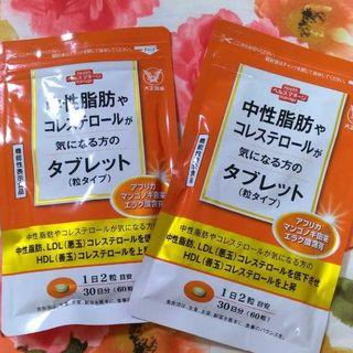 大正製薬 - 中性脂肪やコレステロールが気になる方のタブレット【2袋セット】 大正製薬