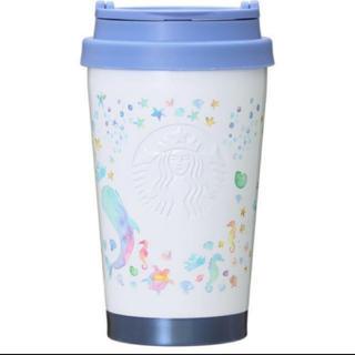 スターバックスコーヒー(Starbucks Coffee)のスターバックス タンブラー オーシャンアイコン(タンブラー)