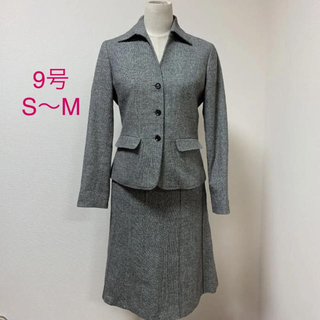 NEWYORKER - ニューヨーカー 豪華素材 ウール ツイード  スーツ