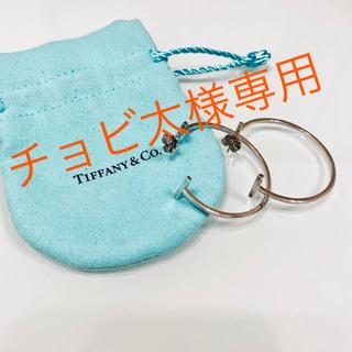 ティファニー(Tiffany & Co.)のTiffany T ワイヤーフープピアス(ピアス)