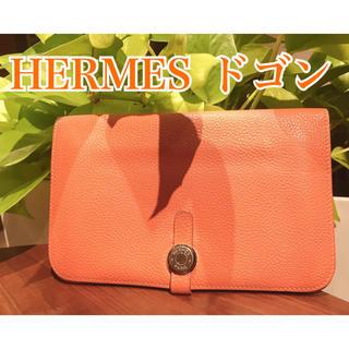 エルメス(Hermes)の値下げ エルメス ドゴンGM 長財布 オレンジ(長財布)
