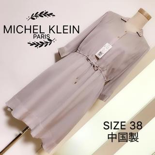 ミッシェルクラン(MICHEL KLEIN)のMICHEL KLEIN PARIS ウエストギャザー ワンピース(ひざ丈ワンピース)