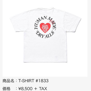 HUMAN MADE × Girls Don't Cry Tシャツ XL