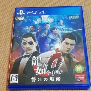 PlayStation4 - 龍が如く0 誓いの場所 PS4 プレイステーション4