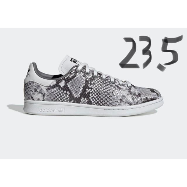 adidas(アディダス)の23.5cm adidas スタンスミス スネークスキン レディースの靴/シューズ(スニーカー)の商品写真