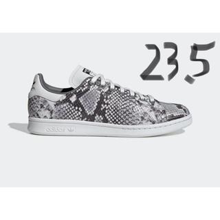 adidas - 23.5cm adidas スタンスミス スネークスキン