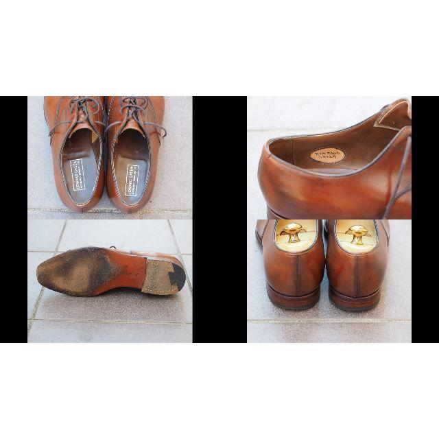 EDWARD GREEN(エドワードグリーン)のくまーず様専用 EDWARD GREEN エドワードグリーン 7E メンズの靴/シューズ(ドレス/ビジネス)の商品写真