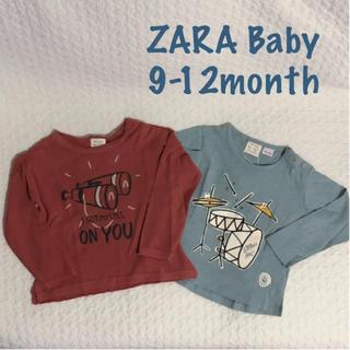 ザラキッズ(ZARA KIDS)のZARABaby  ザラベイビー  ロンT  長袖Tシャツ 新品 80サイズ(シャツ/カットソー)