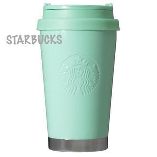 スターバックスコーヒー(Starbucks Coffee)のスターバックス タンブラー TOGO スタバ ❤︎パールグリーン❤︎新品(タンブラー)