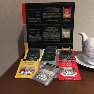 紅茶  アソート  ✨アルミ密封包装 合計30パック