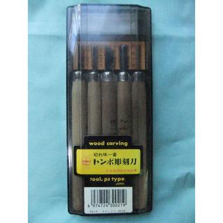 トンボ鉛筆 - 【同梱100円】トンボ彫刻刀☆砥石つき