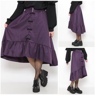 ファンキーフルーツ(FUNKY FRUIT)のチャイナボタン ミディアム フレアスカート 紫 drug honey(ひざ丈スカート)