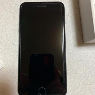iPhone - iPhone7plus