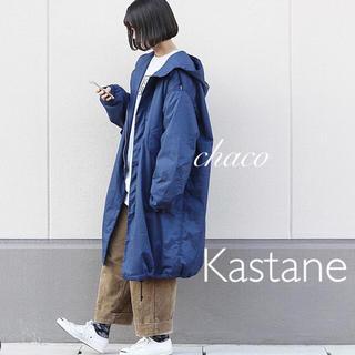 カスタネ(Kastane)の僅か新品⁂¥12960【Kastane】フードBIGコート オーバーサイズコート(ロングコート)