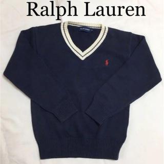 Ralph Lauren - ラルフローレン キッズ Vネック ニット セーター 110
