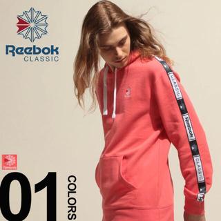 リーボック(Reebok)のREEBOK リーボック クラシック ロゴ スエット  パーカー プルオーバー(パーカー)