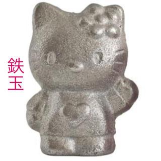 ハローキティ(ハローキティ)の新品 南部鉄器 キティちゃん 鉄玉(調理道具/製菓道具)