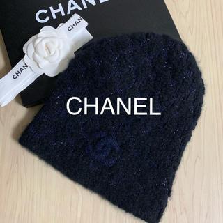 シャネル(CHANEL)の美品☆シャネル☆ニット帽(ニット帽/ビーニー)