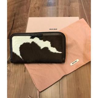 miumiu - MIU MIU ハラコ長財布