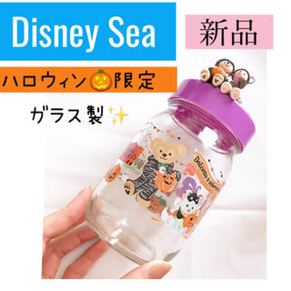 Disney - ガラス製✨ディズニーシー ハロウィン 限定 小物入れ❤️