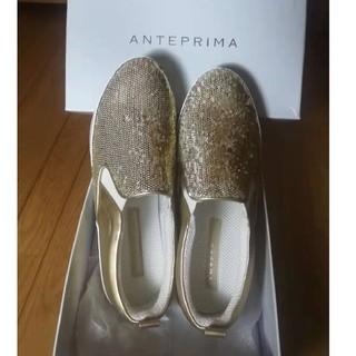 アンテプリマ(ANTEPRIMA)の新品未使用 アンテプリマ スリッポン 25cm 大きいサイズ(スリッポン/モカシン)