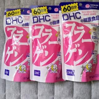 DHC - DHC コラーゲン 60日分 3袋