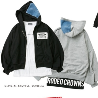 ロデオクラウンズワイドボウル(RODEO CROWNS WIDE BOWL)のブラック ジップパーカー&ロンTセット RCWBららぽーと沼津店オープン記念商品(パーカー)