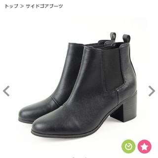 ORiental TRaffic - 【新品です✨】オリエンタルトラフィックのブーツ