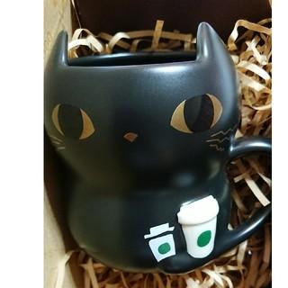 スターバックスコーヒー(Starbucks Coffee)のスターバックス キャット マグカップ ハロウィン 2019(グラス/カップ)